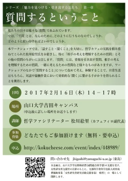 kokusai20170216.jpg