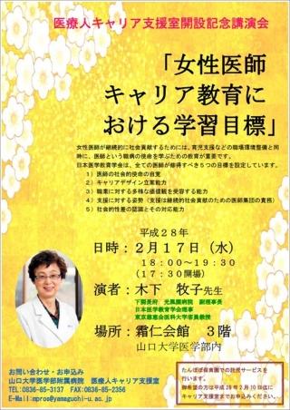 seminar151008.jpg