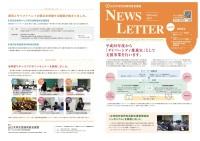 newsletter-vol5-1.jpg