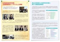 newsletter-vol5-2.jpg